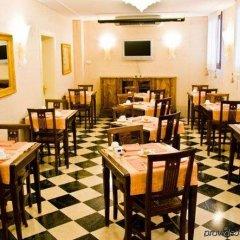 Отель Villa Igea Венеция питание фото 3