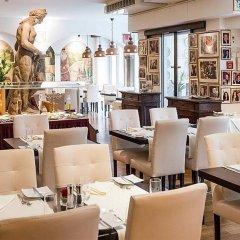 Отель Royal Австрия, Вена - - забронировать отель Royal, цены и фото номеров развлечения