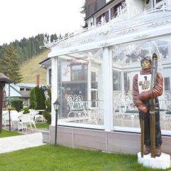 Отель Alpin Боровец с домашними животными
