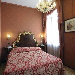 Hotel Ateneo комната для гостей фото 3