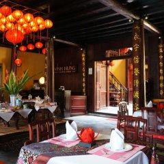 Vinh Hung Heritage Hotel питание