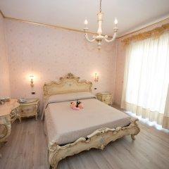 Отель Imperiale Италия, Терциньо - отзывы, цены и фото номеров - забронировать отель Imperiale онлайн фото 3