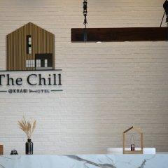 Отель The Chill at Krabi Hotel Таиланд, Краби - отзывы, цены и фото номеров - забронировать отель The Chill at Krabi Hotel онлайн приотельная территория