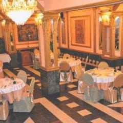 Гостиница Клеопатра в Уфе отзывы, цены и фото номеров - забронировать гостиницу Клеопатра онлайн Уфа питание
