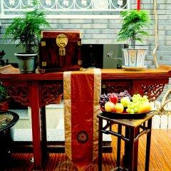 Отель Garden Inn Beijing Китай, Пекин - отзывы, цены и фото номеров - забронировать отель Garden Inn Beijing онлайн питание