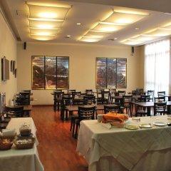 Gran Hotel Argentino фото 2