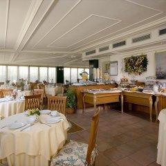 Отель Palladium Palace Италия, Рим - 10 отзывов об отеле, цены и фото номеров - забронировать отель Palladium Palace онлайн помещение для мероприятий фото 2