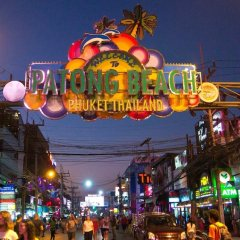 Отель Destinaation Patong Boutique by The Sea развлечения