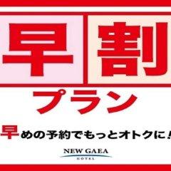 Hotel New Gaea Hakata-eki Minami в номере