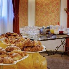 Grand Hotel Et Des Palmes питание