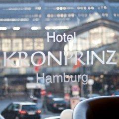 Отель Novum Hotel Kronprinz Hamburg Hauptbahnhof Германия, Гамбург - 2 отзыва об отеле, цены и фото номеров - забронировать отель Novum Hotel Kronprinz Hamburg Hauptbahnhof онлайн городской автобус