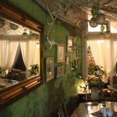Гостиница Старый Краков Украина, Львов - 5 отзывов об отеле, цены и фото номеров - забронировать гостиницу Старый Краков онлайн спа