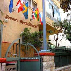 Апарт-отель Pevzner 1956 in Haifa Center Израиль, Хайфа - отзывы, цены и фото номеров - забронировать отель Апарт-отель Pevzner 1956 in Haifa Center онлайн