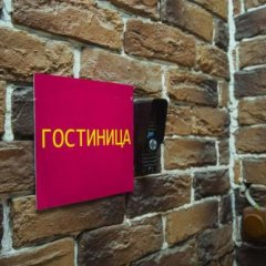 Hotel Olhovka фото 4