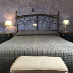 Отель La Hacienda del Marquesado Сьерра-Невада комната для гостей