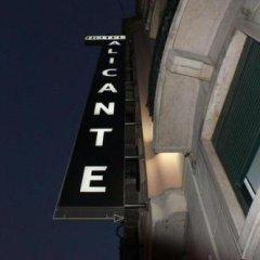 Hotel Alicante фото 5