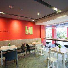 Отель Rang Hill Residence питание