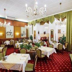 Hotel Austria - Wien питание фото 3