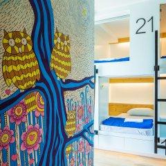 Travel Light Hostel Pattaya детские мероприятия