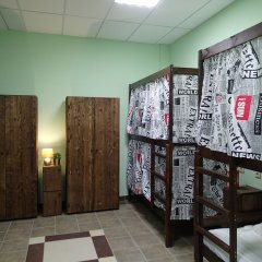 Hostel n.1 Москва развлечения