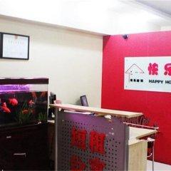 Отель Xi'an Happy Hotel Китай, Сиань - отзывы, цены и фото номеров - забронировать отель Xi'an Happy Hotel онлайн детские мероприятия