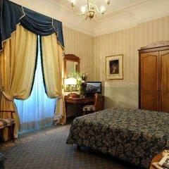 Hotel Giulio Cesare комната для гостей