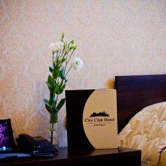 City Club Отель удобства в номере