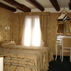 Отель Locanda Correr Италия, Венеция - 1 отзыв об отеле, цены и фото номеров - забронировать отель Locanda Correr онлайн комната для гостей фото 2