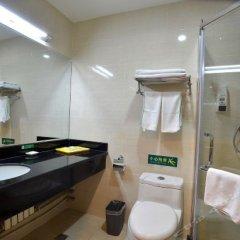 Отель Zhongan Inn Meiyuan Hotel Китай, Сиань - отзывы, цены и фото номеров - забронировать отель Zhongan Inn Meiyuan Hotel онлайн ванная фото 2