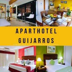 Отель Aparthotel Guijarros Гондурас, Тегусигальпа - отзывы, цены и фото номеров - забронировать отель Aparthotel Guijarros онлайн фото 4
