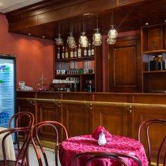 Гостиница Усадьба Державина гостиничный бар