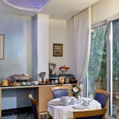 Отель Athos Греция, Афины - отзывы, цены и фото номеров - забронировать отель Athos онлайн питание фото 3