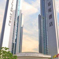 The Pavilion Hotel Shenzhen фото 7