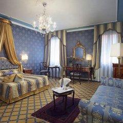 Отель Ca' Dei Conti Италия, Венеция - 1 отзыв об отеле, цены и фото номеров - забронировать отель Ca' Dei Conti онлайн комната для гостей фото 5