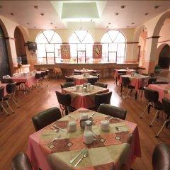 Hotel Posada de la Moneda питание фото 2