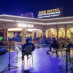 Rex Hotel развлечения