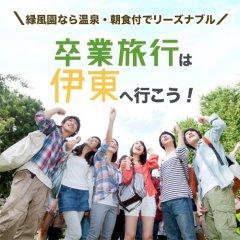 Отель Ryokufuen Япония, Ито - отзывы, цены и фото номеров - забронировать отель Ryokufuen онлайн городской автобус
