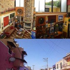 Отель Casa de las Flores Мексика, Тлакуепакуе - отзывы, цены и фото номеров - забронировать отель Casa de las Flores онлайн фото 14