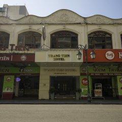 Trang Tien Hotel гостиничный бар