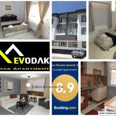 Evodak Apartment Турция, Анкара - отзывы, цены и фото номеров - забронировать отель Evodak Apartment онлайн