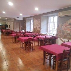 Отель Balneario Casa Pallotti питание фото 2