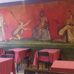 Dionysos Hotel Athens питание фото 2