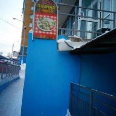 Гостиница Хостел А в Иркутске отзывы, цены и фото номеров - забронировать гостиницу Хостел А онлайн Иркутск