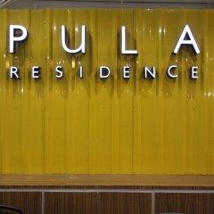 Отель Pula Residence Таиланд, Бангкок - отзывы, цены и фото номеров - забронировать отель Pula Residence онлайн с домашними животными