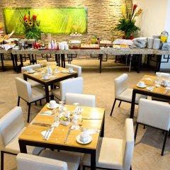 Отель Dann Cali Колумбия, Кали - отзывы, цены и фото номеров - забронировать отель Dann Cali онлайн питание фото 3