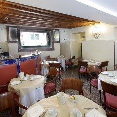Отель San Moisè Италия, Венеция - 3 отзыва об отеле, цены и фото номеров - забронировать отель San Moisè онлайн питание фото 3