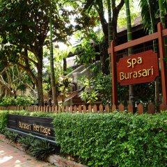 Отель Burasari Heritage Luang Prabang фото 7