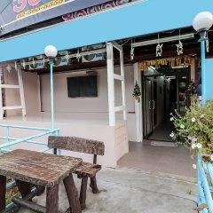 Отель NIDA Rooms Prapha 61 Don Muang фото 3