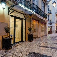 Hotel Duas Nações Лиссабон фото 19