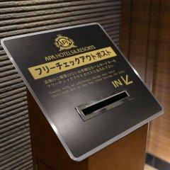 Отель APA Hotel Ningyocho-Eki-Kita Япония, Токио - отзывы, цены и фото номеров - забронировать отель APA Hotel Ningyocho-Eki-Kita онлайн с домашними животными
